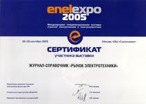 EnelExpo - 2005