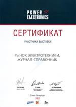 Power Electronics - 2005