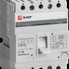 ВА-99 EKF рекомендован к установке в филиале Ростовских городских электрических сетей