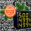 ОАО «Электроприбор» проводит акцию «Новый год все ближе – наши цены ниже»!