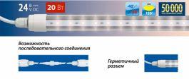 Светодиодный светильник Uniel для растений ULI-P51