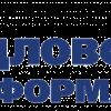Незаземляемые трансформаторы напряжения в сетях (6–10) кВ