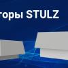 Клинкманн начинает продажи потолочных вентиляторов STULZ с фильтром серии TB