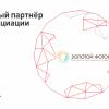 "РАЭК и премия ""Золотой Фотон"" объединяют усилия"