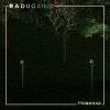 Новый продукт от производственной компании «RADUGA - Технология Света»