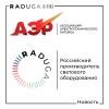 Производственная компания «RADUGA - Технология Света»