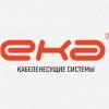 Открытие представительства ЕКА групп в Сибири