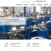 Новый сайт Завода электротехнической арматуры
