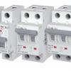 Преимущества автоматических выключателей ЭРА Pro