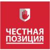 """ЭРА вступила в ассоциацию """"Честная позиция"""""""