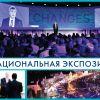 РЕСТЭК  - организатор Российской экспозиции на ONS