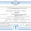ООО «Феникс Контакт РУС» - Ваш надежный партнер!