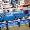 IEK GROUP и ЭТМ приглашают на Электротехнический форум в Тюмени