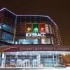 «Город света» зажигает огни в Кемерово