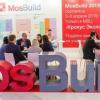 Строительная выставка МосБилд 2019