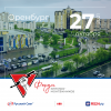 27 октября 2021 Оренбург - Форум ЭЛЕКТРОМОНТАЖНИКОВ