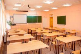 Проблемы поставки светильников в учебные учреждения