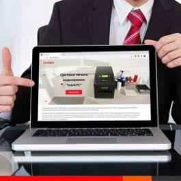 Узнайте больше и тестируйте работу термотрансферного принтера ДКС
