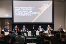 РАЭК собрала своих партнеров на Февральской сессии 2019