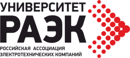 "Университет РАЭК и ""ЭРА"" продлили сотрудничество"