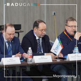 Эксперты производственной компании «RADUGA – Технология света» приняли участие в конференции
