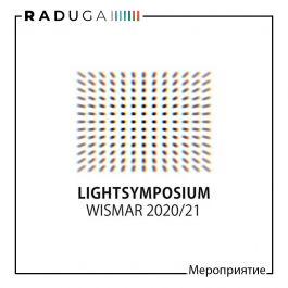 LIGHT SYMPOSIUM