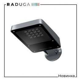 Новая серия уличных прожекторов «PETRA» от производственной компании «RADUGA – Технология света»
