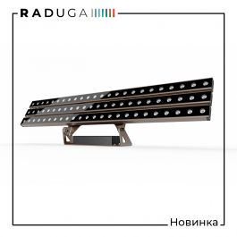 Stria X3 – это новая версия светодиодного прожектора мощностью 150 Вт от производственной компании «RADUGA – Технология Cвета»