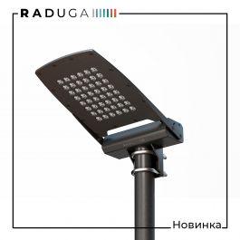 Новая серия уличных прожекторов «TEHNO» от производственной компании «RADUGA – Технология света»
