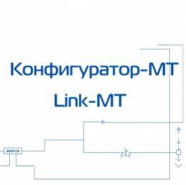 В состав Конфигуратор-МТ вошел модуль сервисной связи