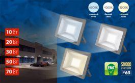 Светодиодные ультратонкие прожекторы серии ULF-F15