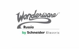 Конференция Wonderware 2014