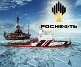 Роснефть - Официальный спонсор RAO/CIS Offshore 2017