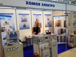 «Хомов электро» приглашает на выставку «Энергетика и Электротехника» 25-28 апреля 2017, г. Санкт-Петербург