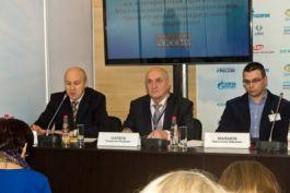Петербургский энергетический форум
