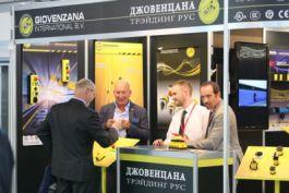 "выставка ""Энергетика и электротехника - 2015"" Санкт-Петербург"