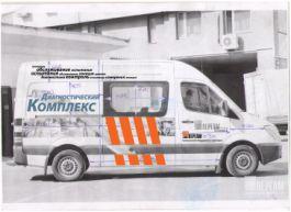 ПЕРГАМ приглашает на выставку «Энергетика и электротехника» с 25 по 28 апреля в Санкт-Петербурге