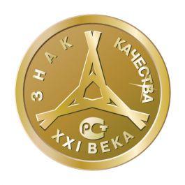 Продукции завода «РТК-ЭЛЕКТРО-М» присвоен «Знак качества XXI века»