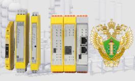 Обзор новых требований Ростехнадзора в области функциональной безопасности