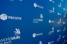 ГК «Системы и Технологии» — эксперт WorldSkills.