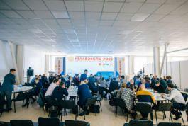 Эксперты «РТСофт» приняли участие в деловой программе «РЕЛАВЭКСПО»