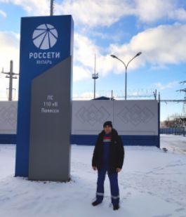 «РТСофт» успешно выполнил проекты на объектах «Россети Янтарь»