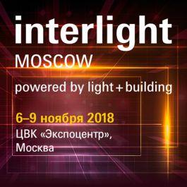 IEK GROUP на выставке Interlight Moscow: управляя светом!