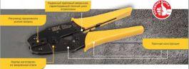Клещи обжимные КО-09, КО-10 IEK® - универсальный инструмент для опрессовки втулочных наконечников