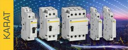 Модульные контакторы и дополнительные контакты KARAT IEK® - для автоматизации и управления технологическими процессами