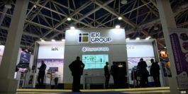 IEK GROUP на выставке «Нефтагаз-2021» – смотрите, как это было!