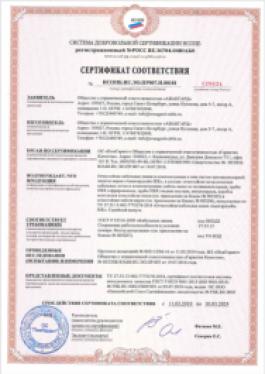 Оборудование IEK® сертифицировано в составе огнестойких кабельных линий «Авангардлайн-IEK»