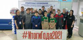 Финал Национального чемпионата WSR-2021: участники уже известны
