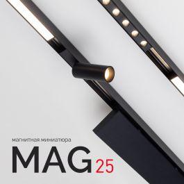 MAG-25 — магнитная миниатюра