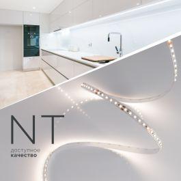 NT — качество Arlight